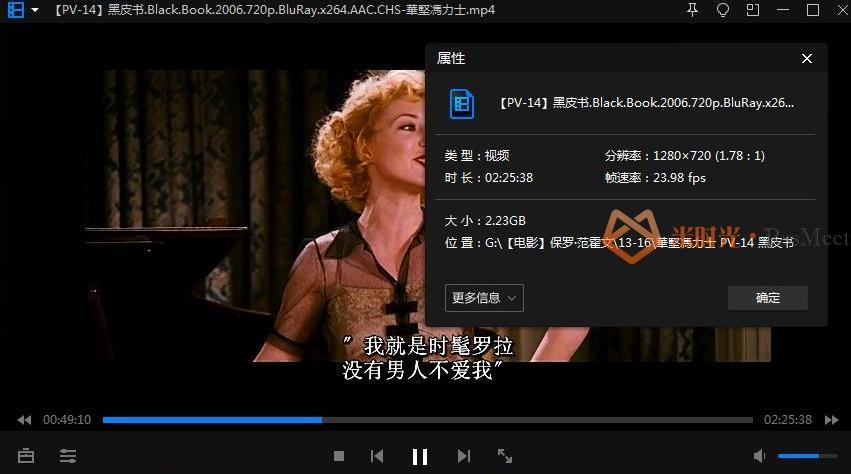 《保罗范霍文/Paul Verhoeven》电影作品16部[百度云网盘+115网盘下载][MKV/MP4/720P/1080P/48.16GB]英音中字-米时光