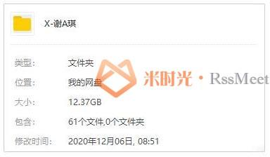 《谢安琪/Kay Tse》[17张专辑]歌曲合集百度云网盘下载[FLAC/WAV/MP3/12.37GB]-米时光
