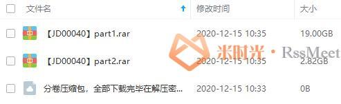 《考研政治教学培训视频学习资料》百度云网盘下载[MP4/21.82GB]-米时光