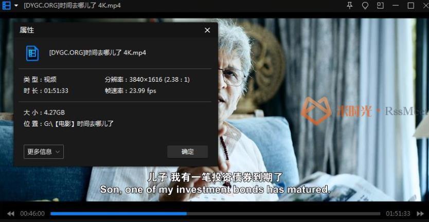 贾樟柯《时间去哪儿了(2017)》超清4K百度云网盘下载[MP4/8.80GB]英语中字-米时光