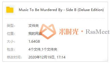 Eminem/埃米纳姆《Music To Be Murdered By-Side B》专辑歌曲36首合集百度云网盘下载[FLAC/MP3/1.64GB]-米时光