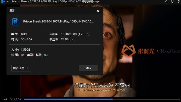 美剧《越狱》[第1-5季+最后一越]高清1080P百度云网盘资源下载[MP4/109.37GB]英语中字-米时光