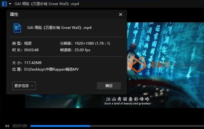 《嘻哈说唱歌曲MV精选》[39部]百度云网盘下载[MP4/4.02GB]-米时光