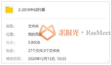 《2019中国好声音》[1-12期]歌曲合集百度云网盘下载[FLAC/MP3/5.80GB]-米时光