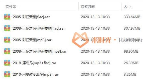 《刘畊宏》[2张专辑]歌曲合集百度云网盘下载[FLAC/MP3/878.97MB]-米时光