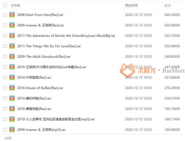 《王若琳》[14张专辑]歌曲合集百度云网盘下载[FLAC/MP3/5.15GB]-米时光