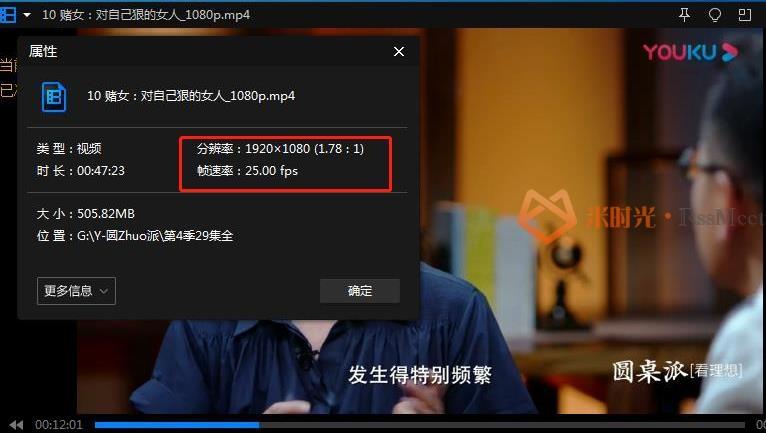 窦文涛《圆桌派》[全四季+番外]高清1080P百度云网盘资源下载[MP4/78.23GB]国语中字-米时光