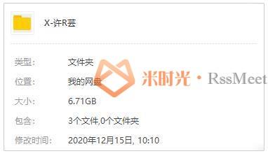 《许茹芸》[190首]精选歌曲合集百度云网盘下载[FLAC/MP3/6.71GB]-米时光