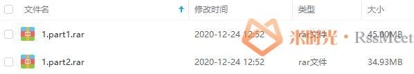 《刘晗讲辛普森案》百度云网盘下载[M4A/PDF/79.93MB]-米时光
