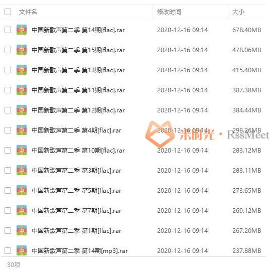 《中国新歌声第二季》[全15期]歌曲合集百度云网盘下载[FLAC/MP3/6.47GB]-米时光
