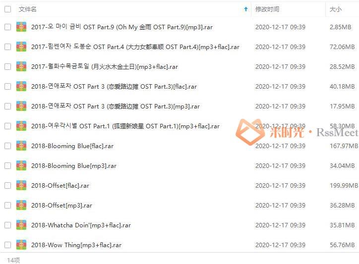 《金请夏》[29张专辑/单曲]歌曲合集百度云网盘下载[FLAC/MP3/818.11MB]-米时光