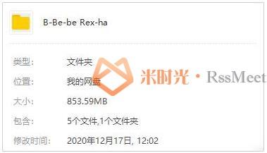 《碧碧雷克萨/Bebe Rexha》歌曲合集百度云网盘下载[MP3/853.59MB]-米时光