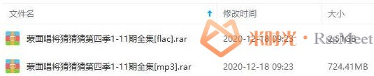 《蒙面唱将猜猜猜第四季》[全11期]歌曲合集百度云网盘下载[FLAC/MP3/3.22GB]-米时光