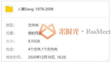 纪录片《激荡1978-2008》全31集高清百度云网盘下载[MP4/8.55GB]国语中字-米时光