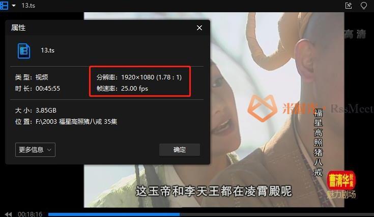 《福星高照猪八戒》全35集高清1080P百度云网盘资源下载[TS/136.56GB]国语中字-米时光
