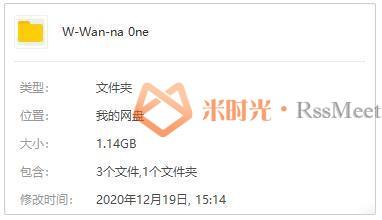 《Wanna One组合》[5张专辑]歌曲合集百度云网盘下载[FLAC/MP3/1.14GB]-米时光