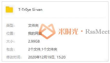 《戳爷/Troye Sivan》[37张专辑/单曲]歌曲合集百度云网盘下载[FLAC/MP3/2.99GB]-米时光