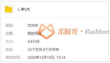 《李圣杰》[10张专辑]歌曲合集百度云网盘下载[FLAC/MP3/4.61GB]-米时光
