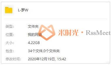 《罗文》[39张CD]歌曲合集百度云网盘下载[MP3/4.22GB]-米时光