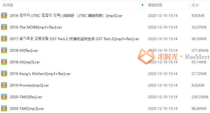 《MINO/宋旻浩》[7张专辑/单曲]歌曲合集百度云网盘下载[FLAC/MP3/866.96MB]-米时光