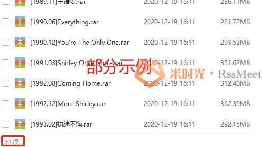 《王菲》[61张专辑]歌曲合集百度云网盘下[FLAC/WAV/APE/MP3/30.28GB]-米时光