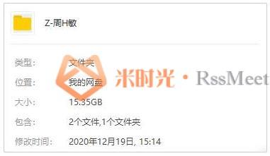 《周慧敏》[42张专辑]歌曲合集百度云网盘下载[FLAC/MP3/15.35GB]-米时光