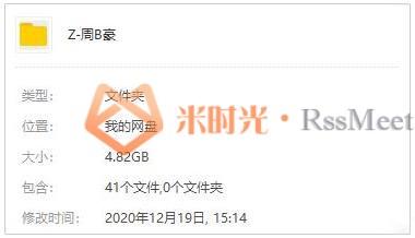 《周柏豪》[19张专辑]歌曲合集百度云网盘下载[FLAC/MP3/4.82GB]-米时光
