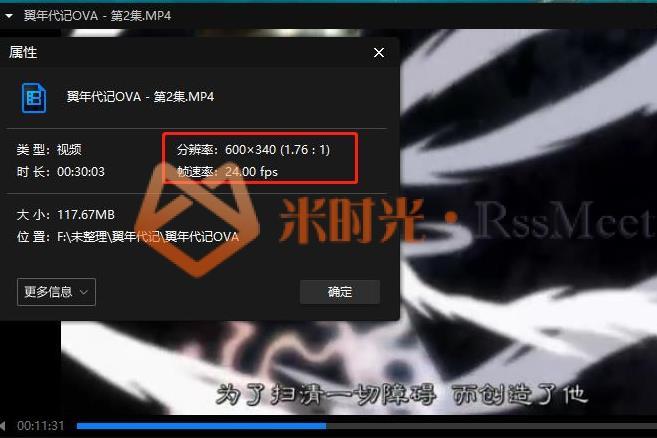 《翼年代记》[第1-2季+OVA+剧场版]高清百度云网盘下载[MP4/8.04GB]国日双语中字-米时光