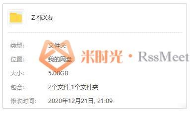 《张学友》[58张CD]歌曲合集百度云网盘下载[MP3/5.08GB]-米时光