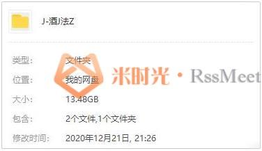《酒井法子》[19张CD]无损歌曲百度云网盘下载[WAV/13.48GB]-米时光