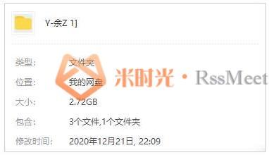 《余罪1》有声书小说百度云网盘下载(全517集)[MP3/2.72GB]-米时光