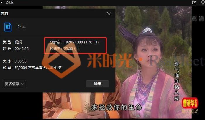 《喜气洋洋猪八戒》全41集高清1080P百度云网盘下载[TS/160.03GB]国语中字-米时光