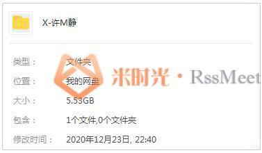 《许美静》[16张专辑]歌曲合集百度云网盘下载[FLAC/MP3/5.53GB]-米时光