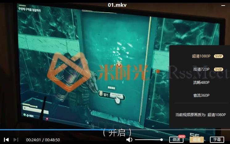 《甜蜜家园/Sweet Home》全10集高清1080P百度云网盘下载[MKV/20.57GB]韩语中字-米时光
