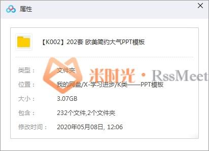 《欧美简约风PPT模板》[202套]百度云网盘下载[PPT/PPTX/3.07GB]-米时光