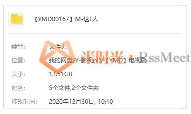 《曼达洛人》第1-2季高清1080P百度云网盘下载[MP4/13.51GB]英音中字-米时光