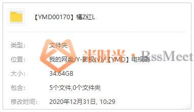 国产剧《橘子红了》全20集高清百度云网盘下载[MKV/34.64GB]国语中字-米时光