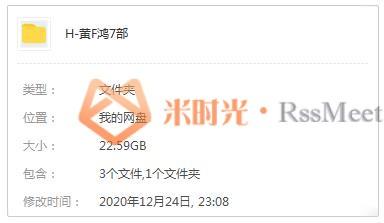 《黄飞鸿系列电影7部》超清蓝光1080P百度云网盘下载[MKV/MP4/22.59GB]-米时光