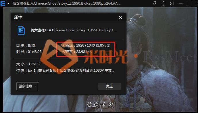 《倩女幽魂》[7部]高清1080P百度云网盘下载[MKV/MP4/21.36GB]国粤中字-米时光
