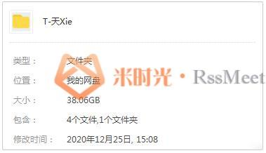 《天蝎/天蝎计划》第1-4季高清百度云网盘下载[MP4/38.06GB]英语中字-米时光