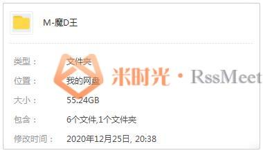日漫《魔动王/光能使者》[高清41集+OVA5部]百度云网盘下载[MKV/55.24GB]日语中字-米时光