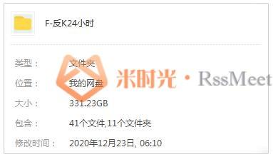 《反恐24小时/24 Hours》第1-9季高清1080P百度云网盘下载[MKV/331.23GB]外挂中字-米时光
