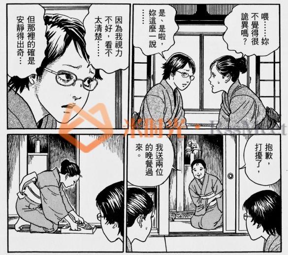 伊藤润二《怪‧刺绘本》漫画百度云网盘下载[JPG/142.70MB]-米时光