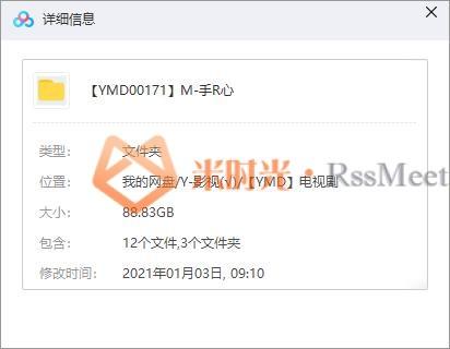 《妙手仁心》第1-3部高清720P百度云网盘下载[TS/88.83GB]国语挂字-米时光