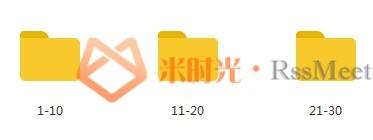 《2019恋练有词全套视频教程》百度云网盘下载[MP4/49.54GB]-米时光