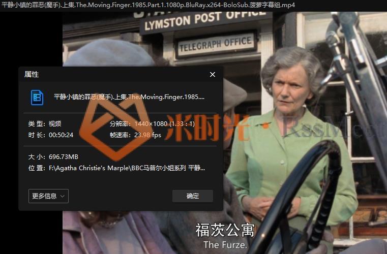BBC版《马普尔小姐探案》第1-3季高清1080P百度云网盘下载[MP4/18.09GB]中英双字-米时光