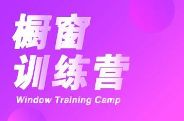 《陈江雄抖音橱窗训练营》视频课程百度云网盘下载[MP4/1.85GB]-米时光