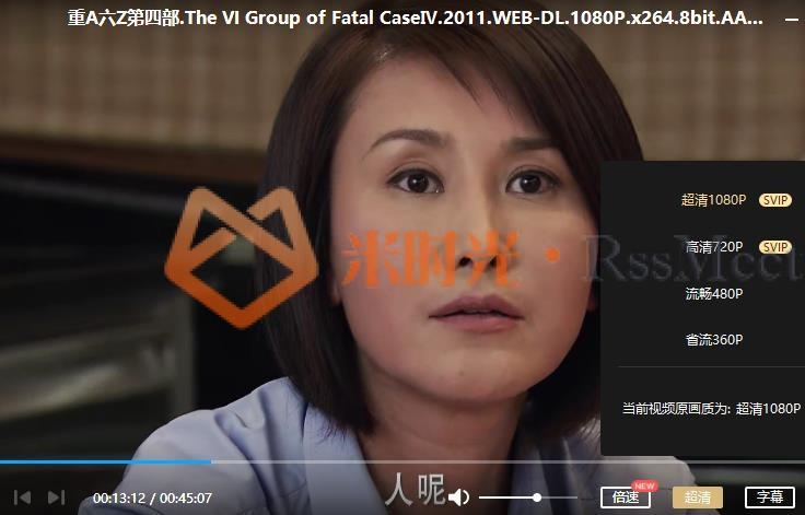 《重案六组》第1-4部高清1080P百度云网盘下载[MP4/153.80GB]国语中字无水印-米时光