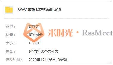 《奥斯卡获奖金曲》[3张CD]无损音乐合集百度云网盘下载[WAV/1.56GB]-米时光