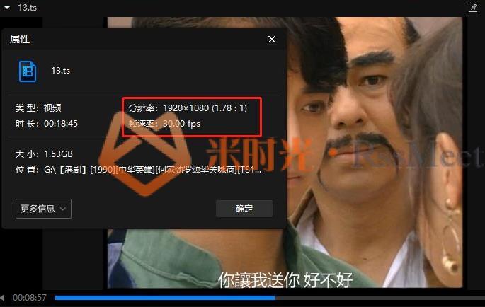 《中华英雄之中华傲诀》全25集高清1080P百度云网盘下载[TS/38.08GB]国语中字-米时光